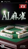 A.I. Series : Mahjong