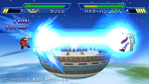 Image32 de Dragon Ball Z : Shin Budokai