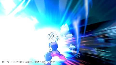 Image34 de Dragon Ball Z : Shin Budokai