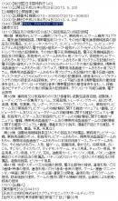 212 images de Final Fantasy Type-0