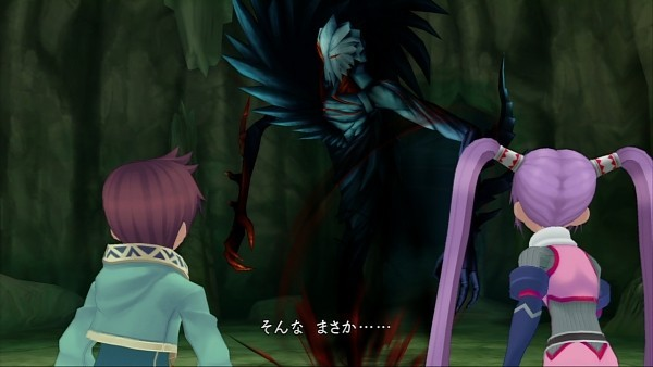 Image38 de Tales of Graces F