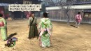 Way of the Samurai 4 - 108