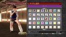 Virtua Fighter 5 Final Showdown - 2