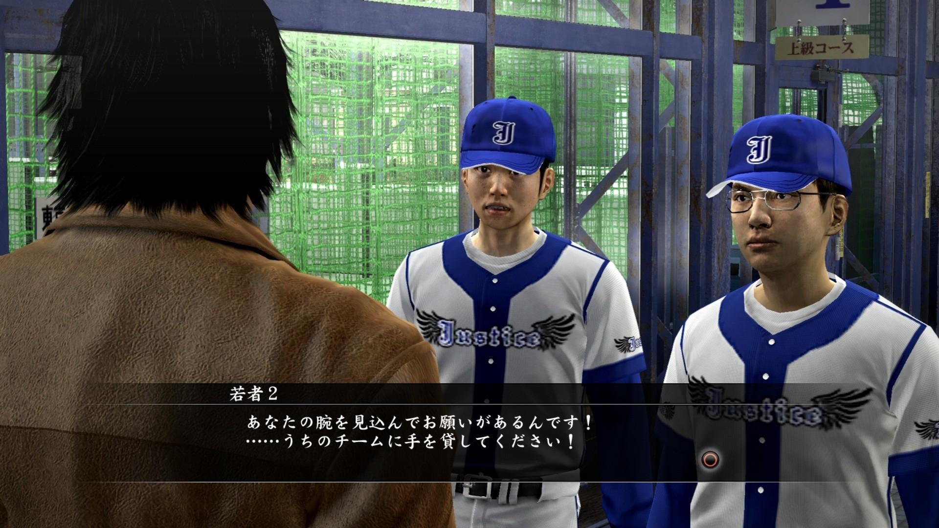 Image74 de Yakuza 5