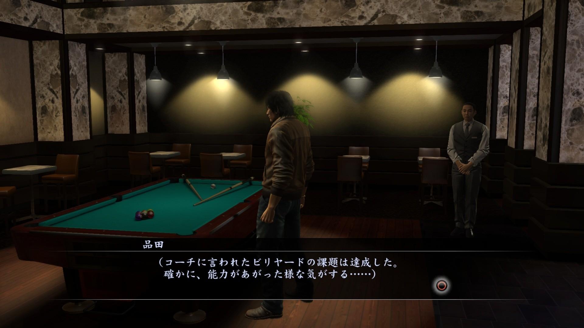 Image75 de Yakuza 5