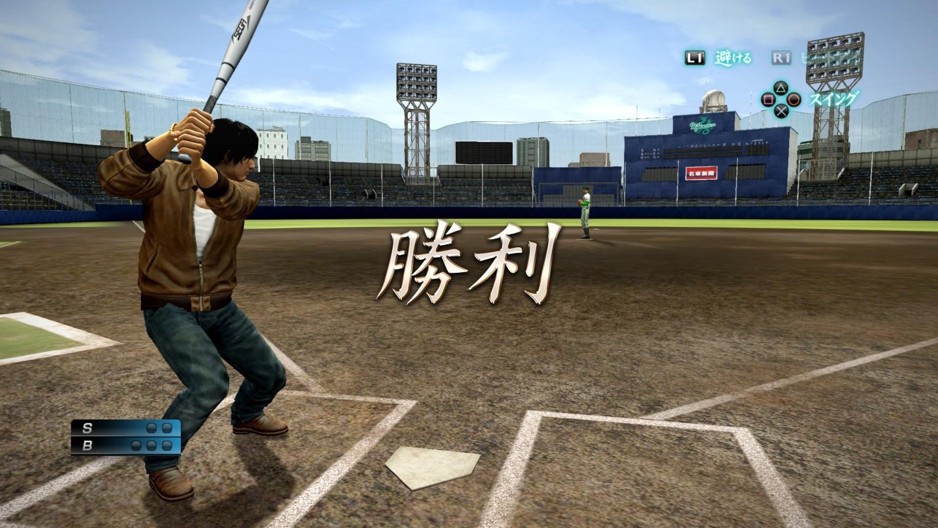 Image69 de Yakuza 5