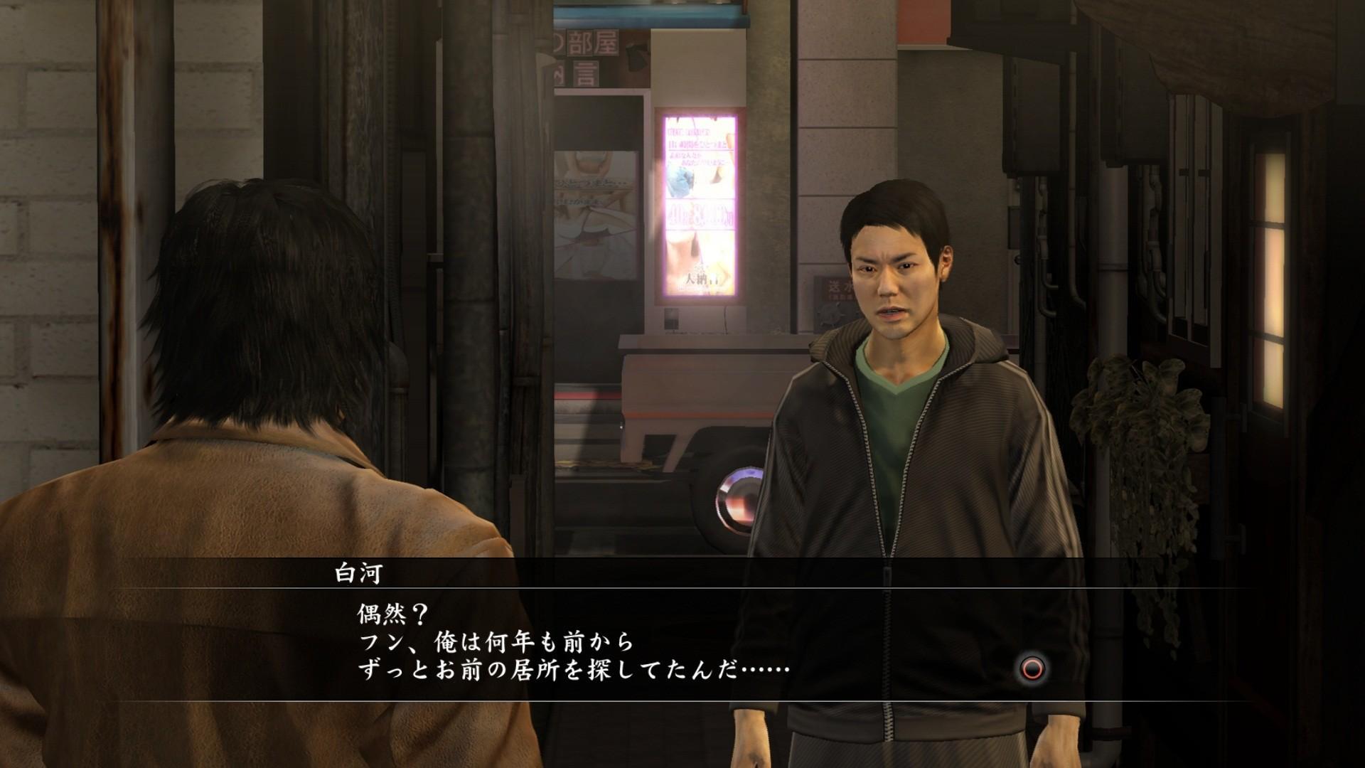 Image77 de Yakuza 5