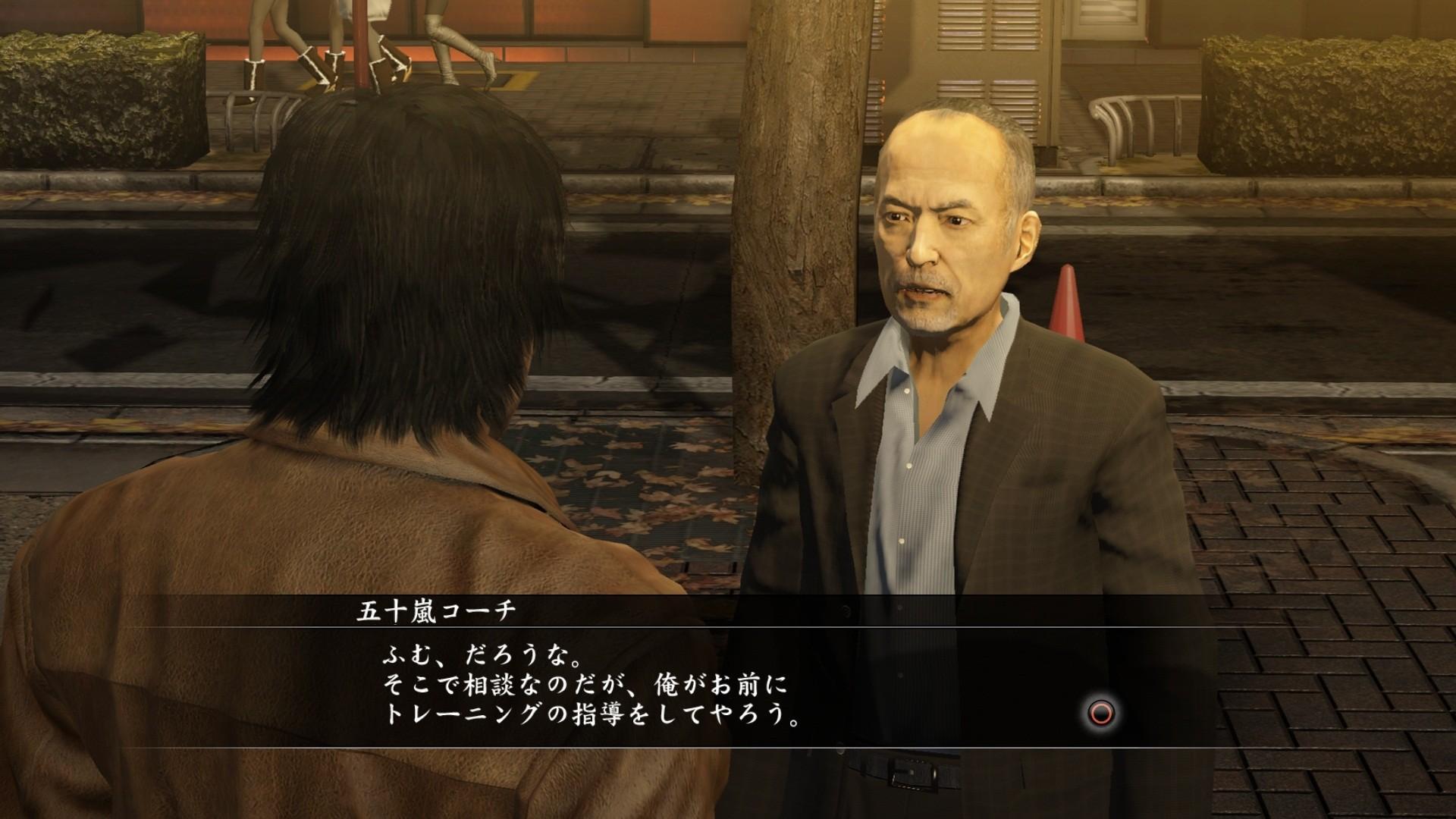 Image76 de Yakuza 5
