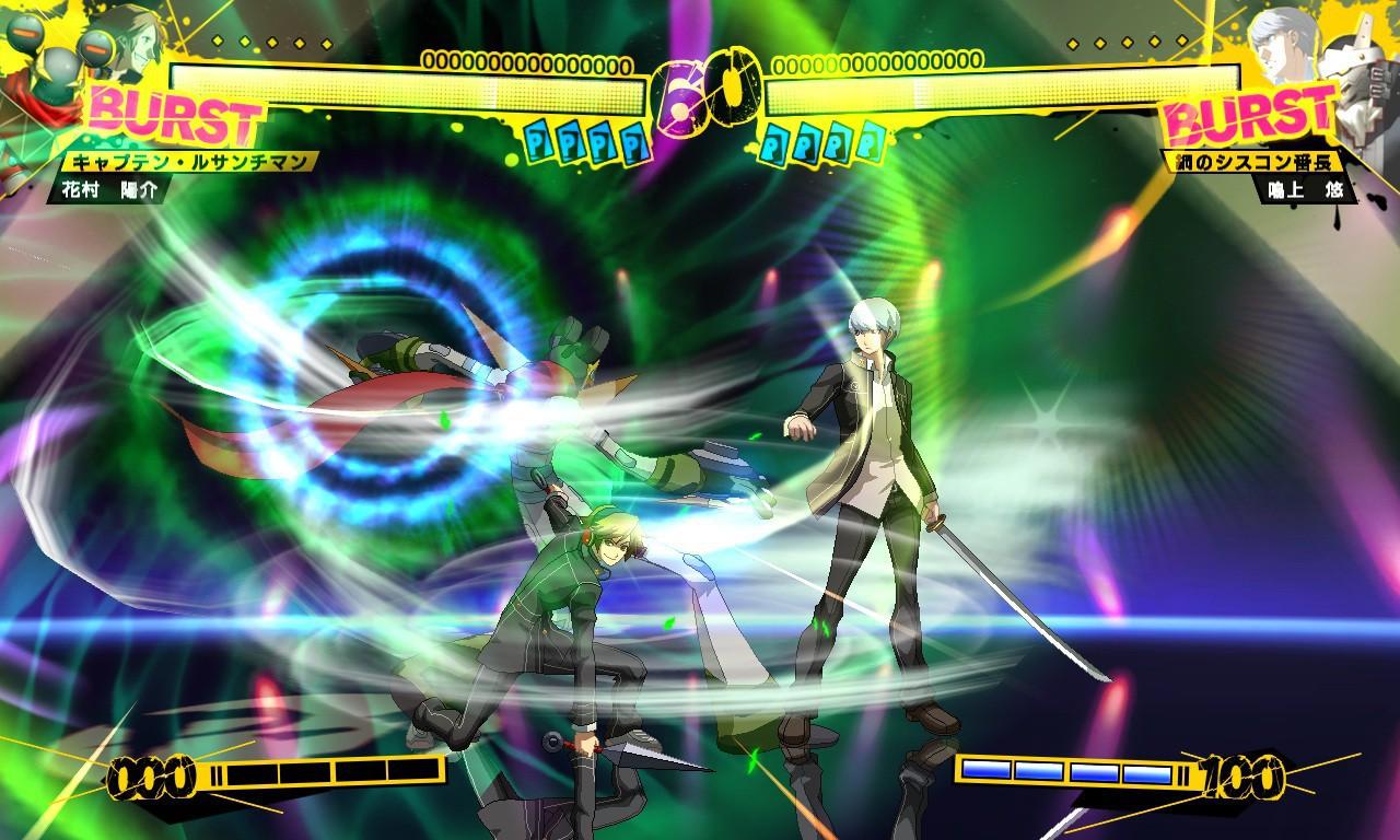 Image118 de Persona 4 Arena