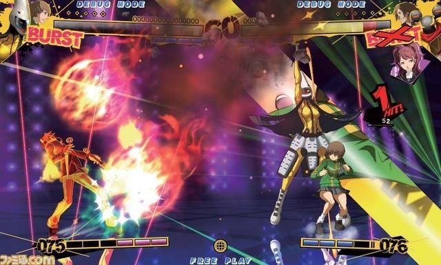 Image2 de Persona 4 Arena