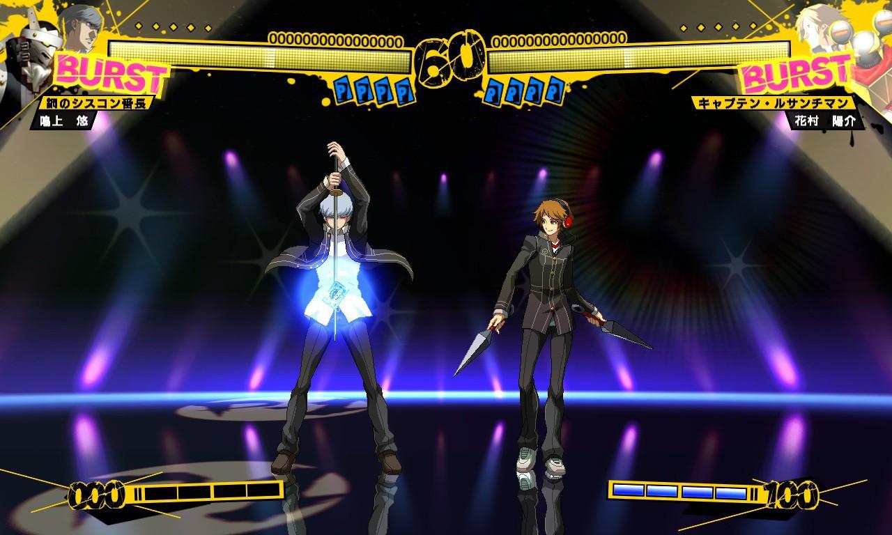 Image114 de Persona 4 Arena
