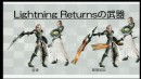 Lightning Returns : Final Fantasy XIII - 5