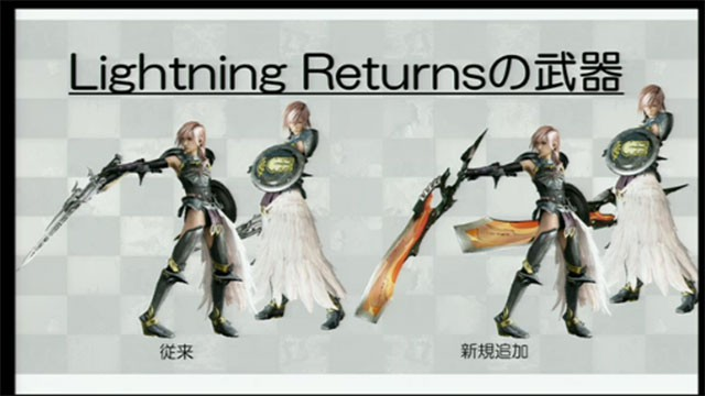 Artwork5 de Lightning Returns : Final Fantasy XIII