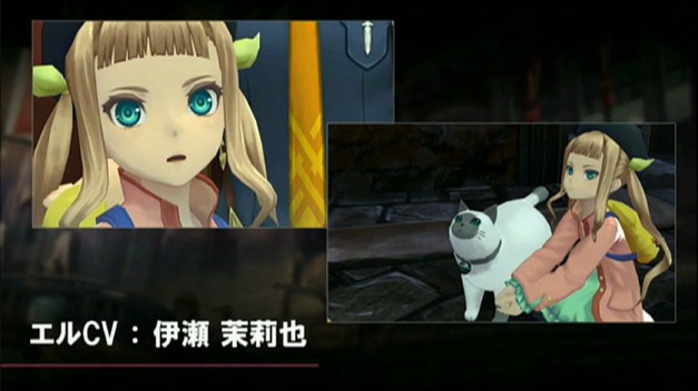 Image4 de Tales of Xillia 2