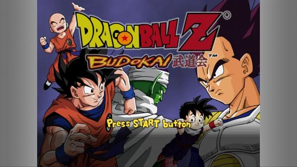 Image24 de Dragon Ball Z Budokai HD Collection