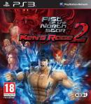 Fist of The North Star : Ken's Rage 2 - 4