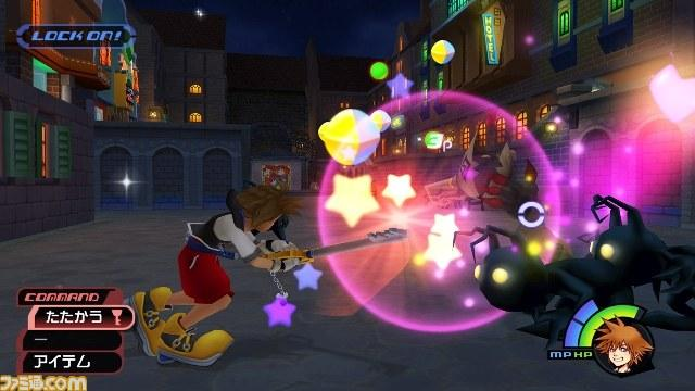 Image9 de Kingdom Hearts 1.5 HD Remix