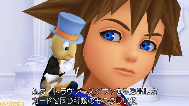 Image10 de Kingdom Hearts 1.5 HD Remix