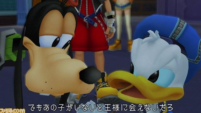 Image2 de Kingdom Hearts 1.5 HD Remix