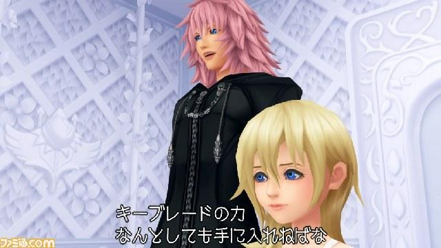 Image13 de Kingdom Hearts 1.5 HD Remix