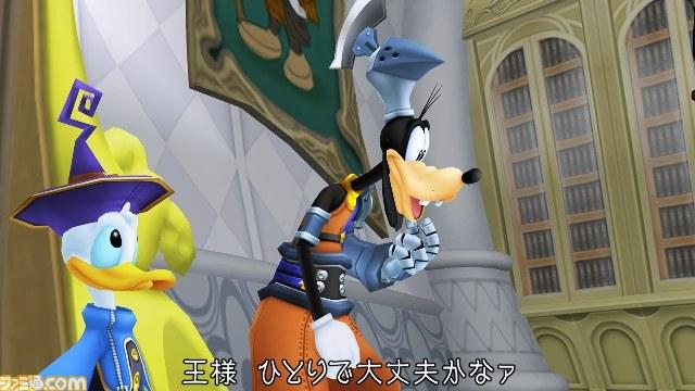 Image3 de Kingdom Hearts 1.5 HD Remix