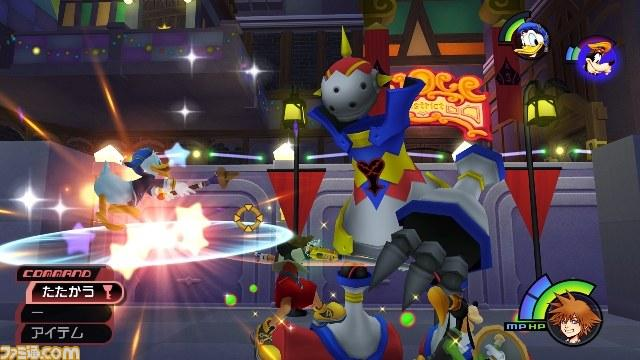 Image8 de Kingdom Hearts 1.5 HD Remix
