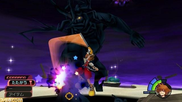 Image7 de Kingdom Hearts 1.5 HD Remix