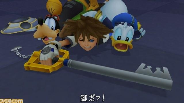Image6 de Kingdom Hearts 1.5 HD Remix