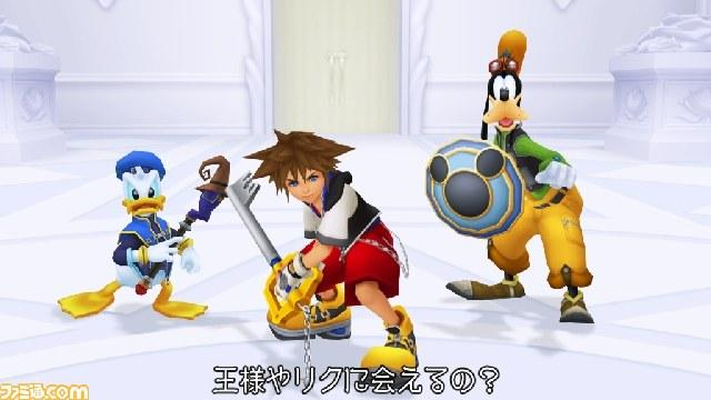 Image12 de Kingdom Hearts 1.5 HD Remix