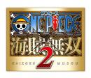 One Piece : Pirate Warriors 2 - 1