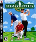 Sega Golf Club