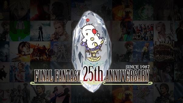 Image3 de Final Fantasy VII