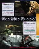 Resident Evil 6 - 16