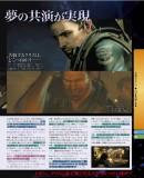 Resident Evil 6 - 12