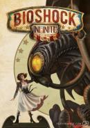 Bioshock Infinite - 31