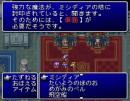 3 images de Final Fantasy II