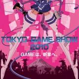 Toutes les news du Tokyo Games Show