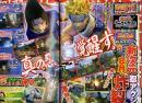 [Scans] Naruto revient à la charge ! - 2