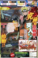 [Images] Narutimate Impact : premier scan - 1