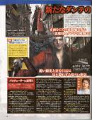 [Scans] Devil May Cry 4 dévoilé - 2