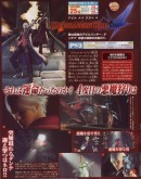 [Images] Nouveaux scans de Devil May Cry 4!  - 13