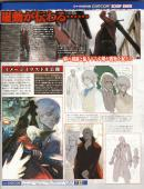 [Scans] Devil May Cry 4 dévoilé - 3