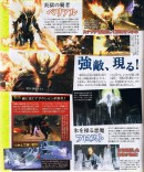 [Images] Devil May Cry 4 vu par la Team Ninja - 31