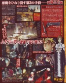 [Images] Nouveaux scans de Devil May Cry 4!  - 14