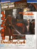 [Scans] Devil May Cry 4 dévoilé - 1