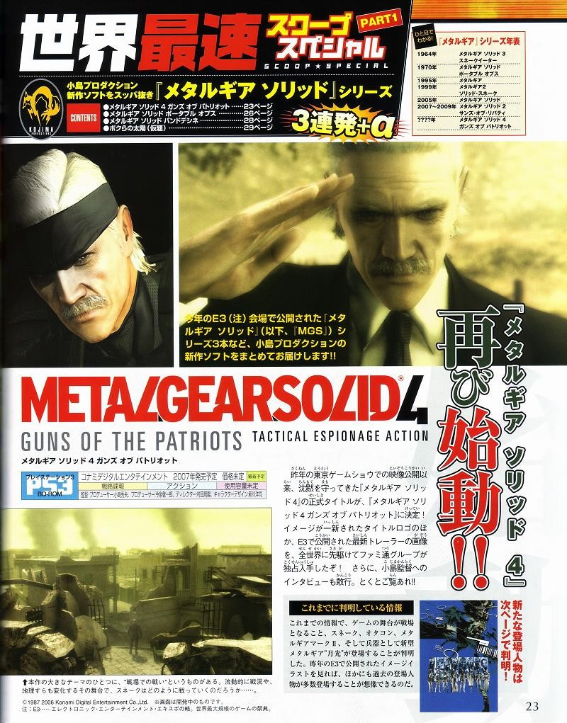 Infos Sur MGS4 - Page 7 6414