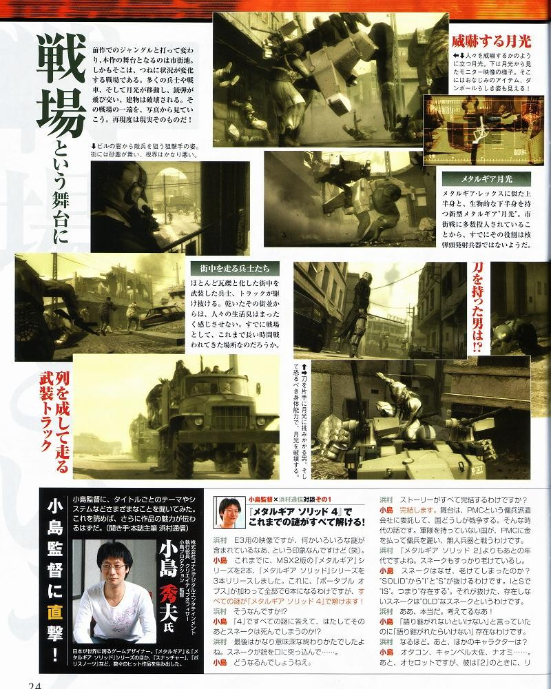 Infos Sur MGS4 - Page 7 7297