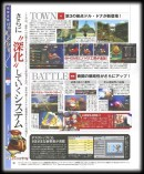[Scans] Hack//G.U. s'illustre en scans - 14