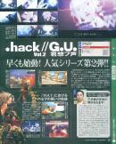 [Scans] .Hack//G.U. Volume 2 se découvre - 6