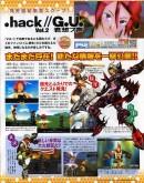 [Images] Les nouveaux guerriers de .Hack//G.U. vol 2  - 18